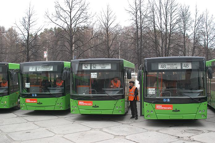 ПАТП-4 объявило конкурс на покупку 150 автобусов за 2,4 млрд рублей