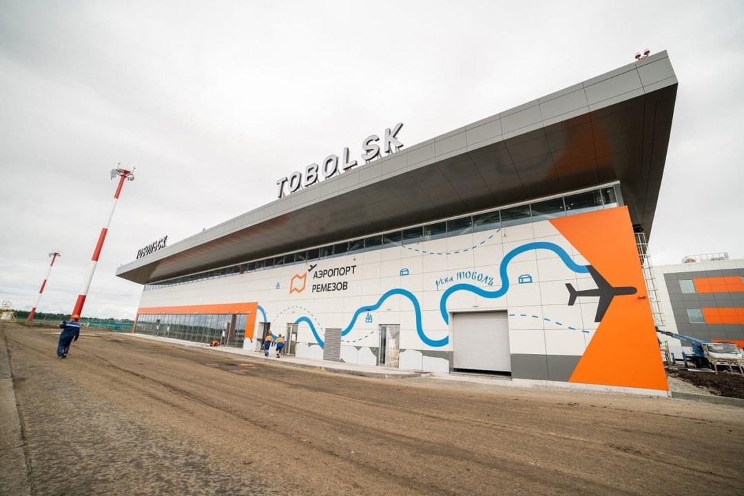 Тобольск аэропорт Ремезов