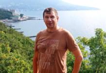 Евгений Крыщик