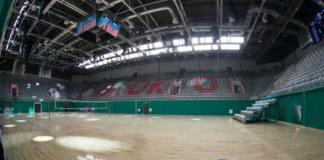 Локомотив Арена