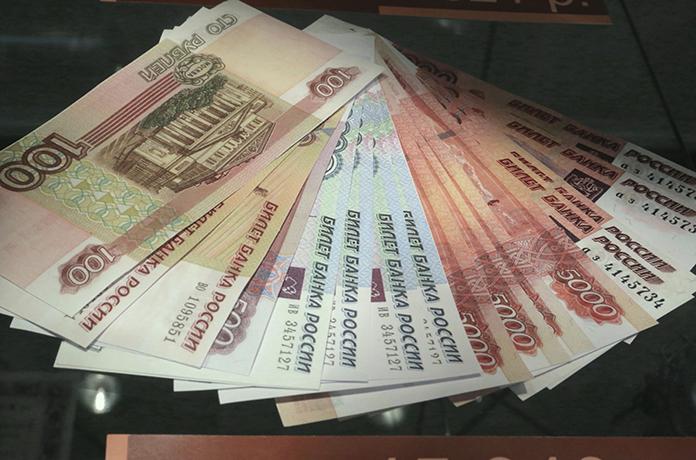 Миниатюра для: Названы крупнейшие должники по зарплате в Новосибирской области