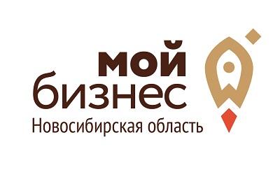 Михаил Космынин: «Новосибирский центр «Мой бизнес» находится в топе, и дальше мы будем только наращивать обороты» - Фото