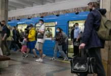 Вагон метро станция Новосибирск