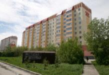 программа КРТ Новосибирск