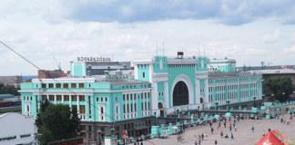 Новосибирск, вокзал, город