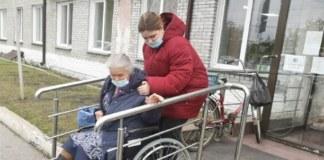 школы родственного ухода Новосибирской области
