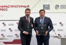 Новосибирские власти заключили соглашение о строительстве больницы с вертолетной площадкой