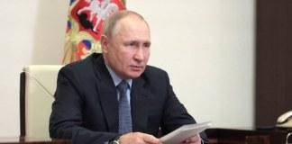 Путин 15 тыс рублей