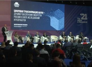 Чем запомнился «Технопром 2021» его участникам?