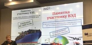 В Центре «Мой бизнес» в Новосибирске 15 сентября прошел форум «Экспорт - Выход Есть!»