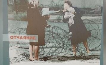 фотовыставка возле «Победы» в Новосибирске