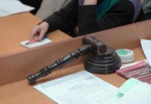 Незаконный оборот наркотиков в Новосибирске