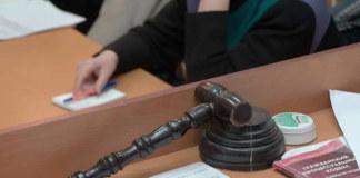 Суд вынес обвинительный приговор за получение взятки двум работниками мэрии Новосибирска