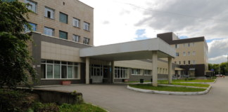 Больница №3