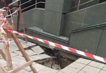 Прорыв теплосети БЦ Партнер в Новосибирске