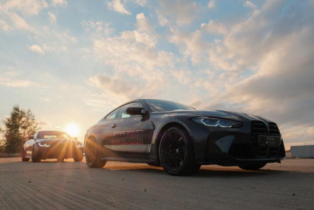 ФОТОБАНК. Сибирские клиенты BMW приняли участие в мероприятии M TOUR 2021 - Изображение