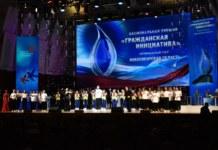 """Проект """"Гражданская инициатива"""" в Новосибирске"""