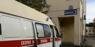 Статистика коронавирус Новосибирская область