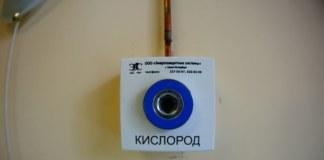 Точка обеспечения медицинским кислородом Новосибирск