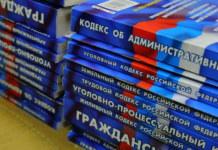 Экс- начальника отдела тылового обеспечения Красноярской таможни осудят за взятку