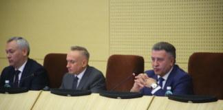 Сессия Законодательного собрания Новосибирской области