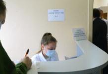 вакцинации, поликлиника