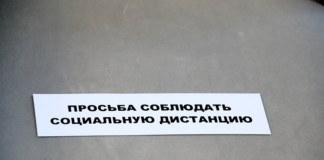 Смертность от коронавируса в Новосибирской области