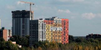 Ввод жилья в Новосибирске