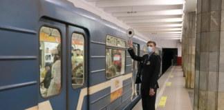 график работы метро в Новосибирске