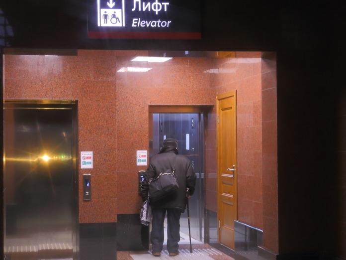 Пассажир Лифт на вокзале Новосибирск Главный