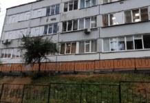 Поборы в школах Новосибирска