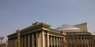 Охрана НОВАТа в Новосибирске