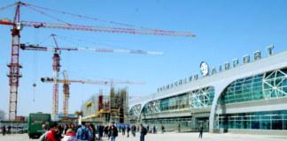 Международный аэропорт Толмачёво имени Покрышкина Новосибирск