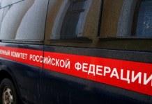 В Новосибирске возбудили уголовное дело о похищении человека