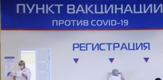 Уголовное дело о подделке документов по коронавирусу в Новосибирской области