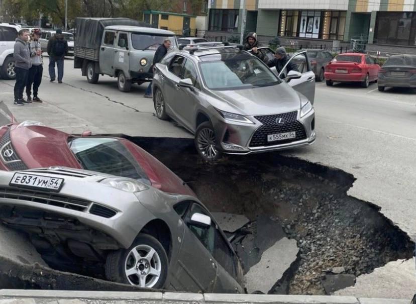 Авария на Шамшиных