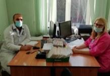 Целевое обучение в Новосибирской области