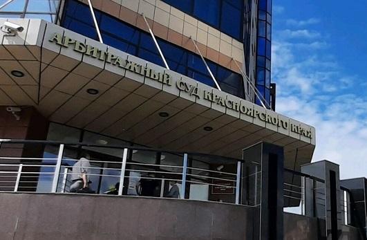 304 млн рублей взыскал суд с «Красноярскнефтепродукта» за разлив ГСМ