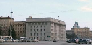 Комитет по делам молодежи мэрии Новосибирска
