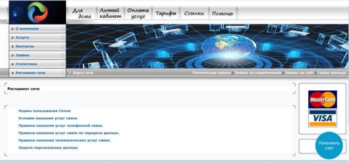 Миниатюра для: «Ростелеком» увеличит долю рынка за счет присоединения абонентов «Сибирской телекоммуникационной компании»