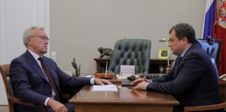 В Красноярском крае назначен новый министр строительства региона