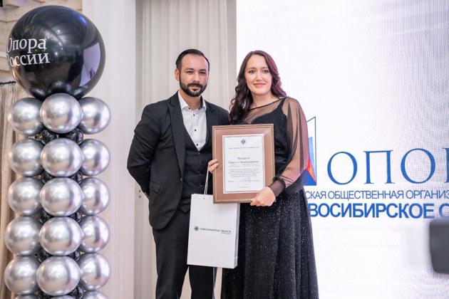 ФОТОБАНК. Как «ОПОРА РОССИИ» в Новосибирске отметила свой день рождения?