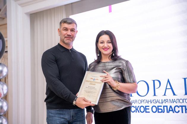 Андрей Гончаров Надежда Исхакова