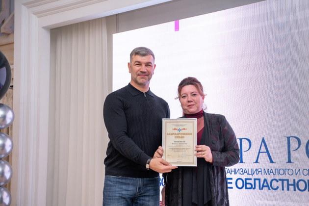 Андрей Гончаров Наталья Пинигина