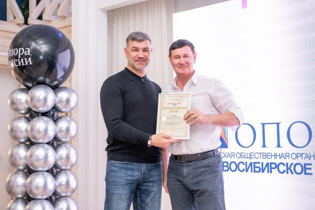 Андрей Гончаров Игорь Салов