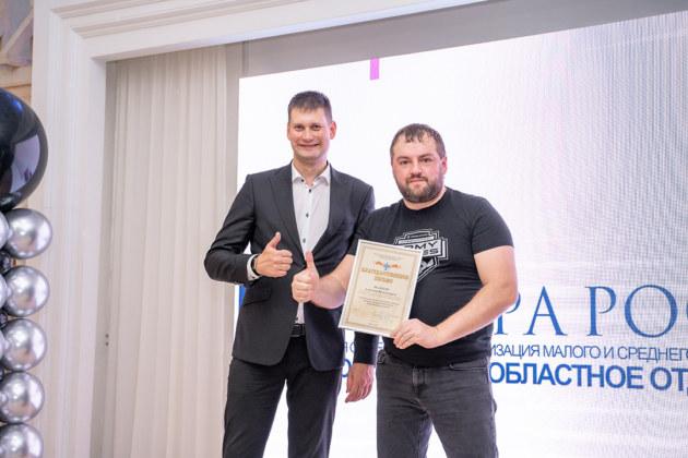 Вадим Васильев Алексей Малеев