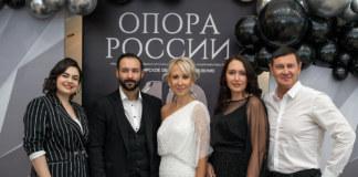 «ОПОРА РОССИИ» День рождения