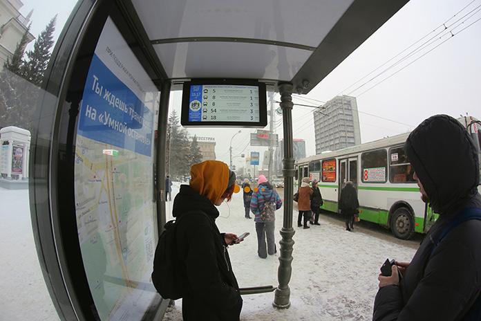 Автолизинг 150 автобусов в Новосибирске