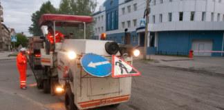 Строительство новой дороги в Новосибирске