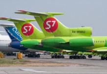 Самолёты авакомпании S7 Airlines